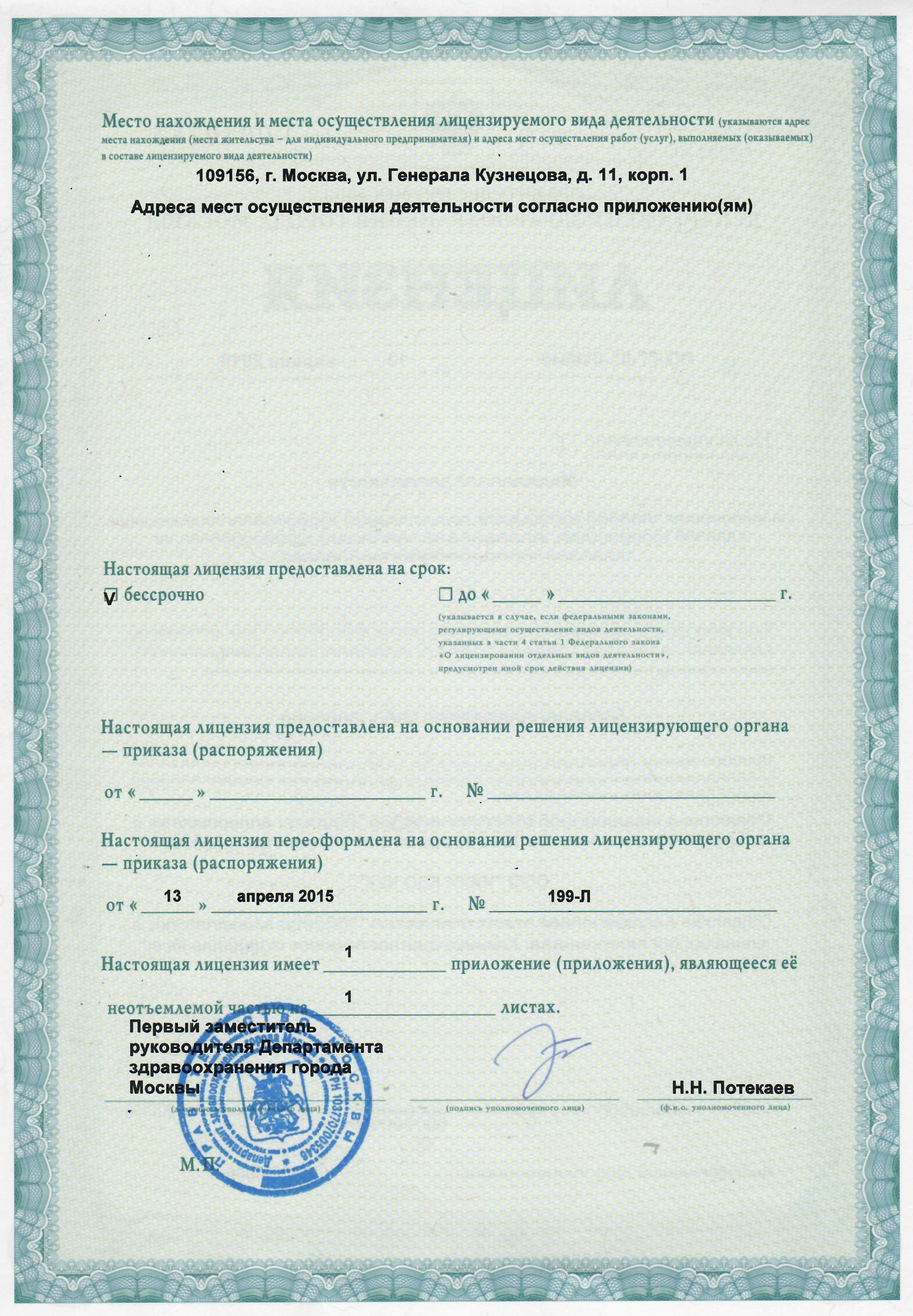 Регистрация ип в жулебино бухгалтерское обслуживание юридических лиц самара